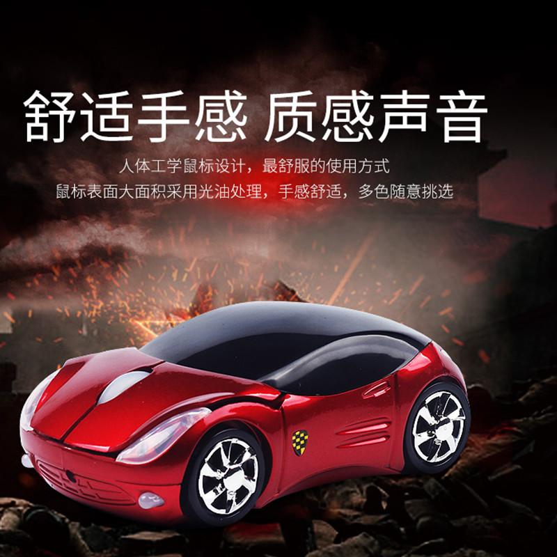 工廠直銷新電池法拉利跑車無線滑鼠 充電韓版汽車卡通銀色光電