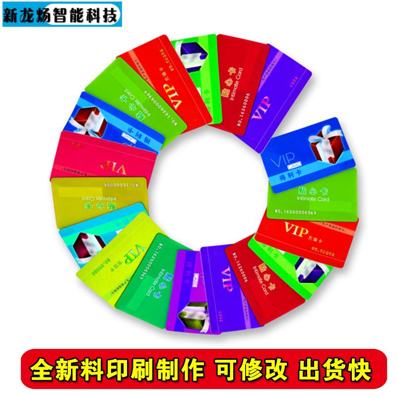 感应IC卡复旦IC卡M1芯片考勤卡IC卡M1卡200张/盒特价消费非接触式