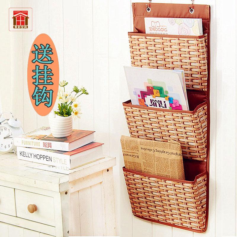 學生宿舍雜誌雜物壁掛書袋牆上收納掛袋布藝門後床頭置物袋牆掛式