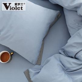 紫罗兰全棉水洗棉千鸟格四件套纯棉素色简约床单被套床上用品套件