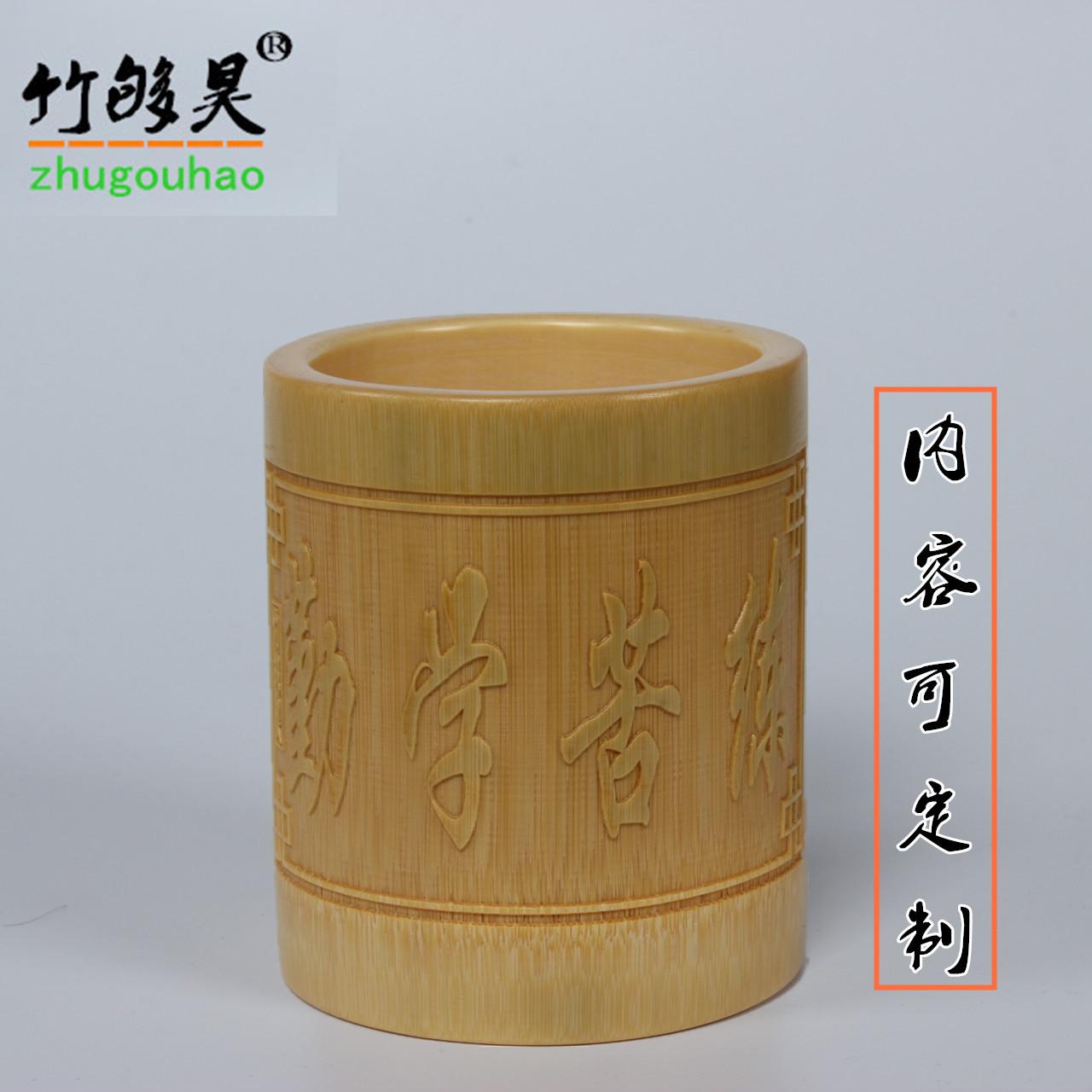 竹够昊竹笔筒 大小可以定制 高矮可以定制 各种图案可以定制竹雕