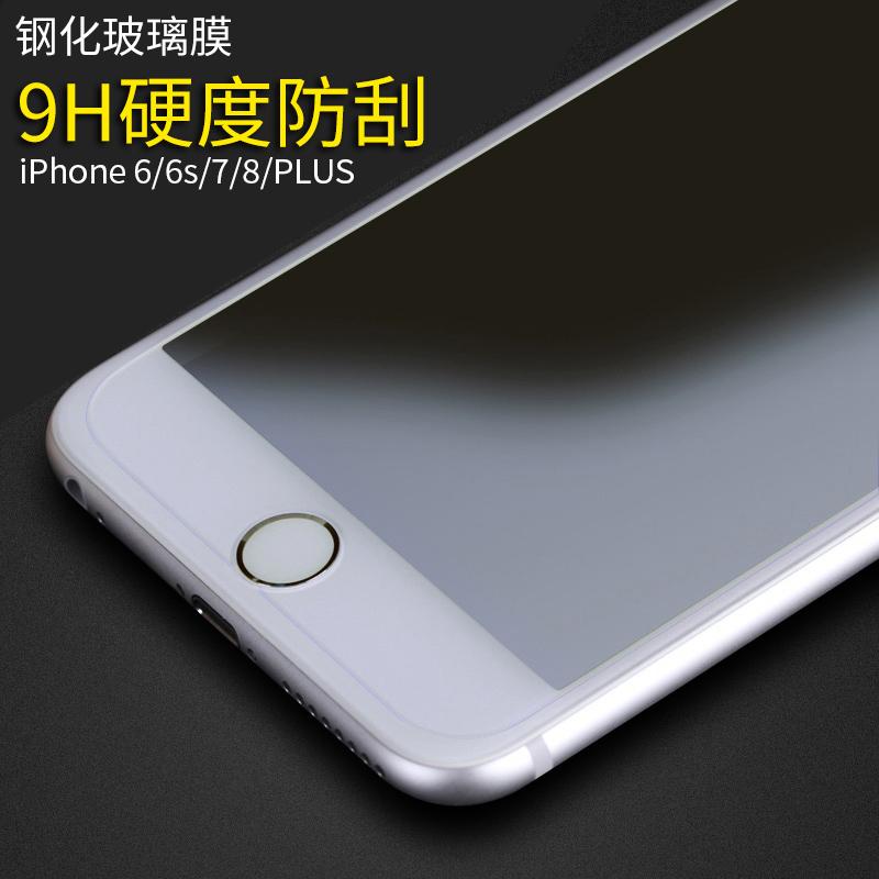 弧邊蘋果8鋼化膜iphone5/6/6s/Plus玻璃膜7XR高清螢幕膜Xsmax藍光