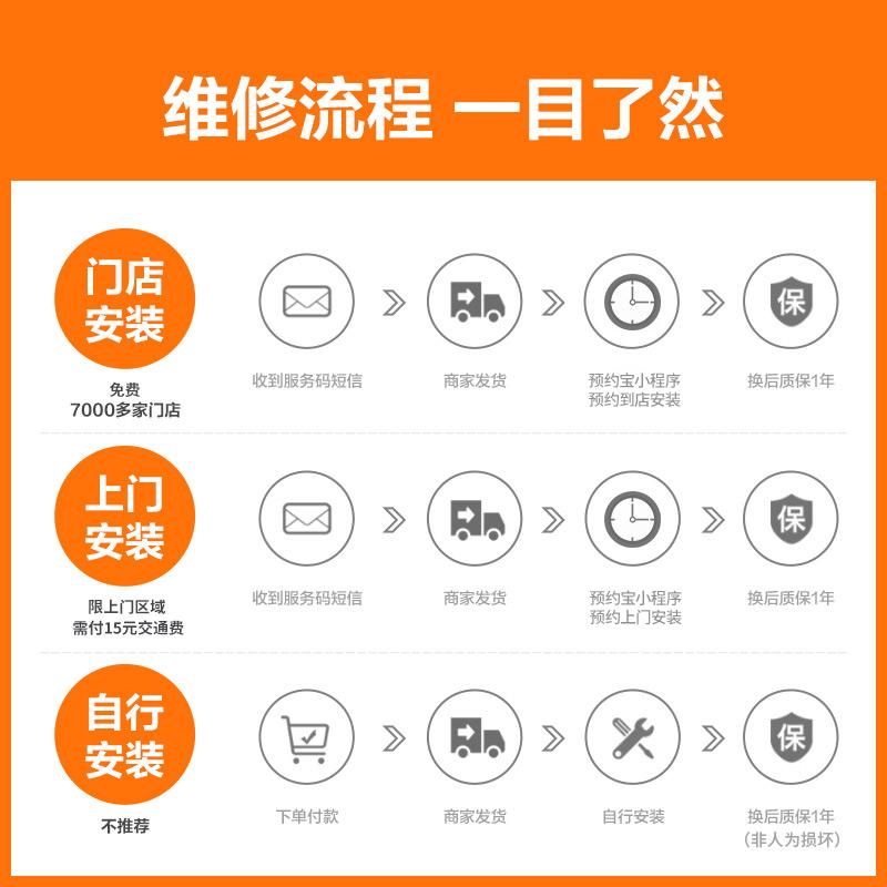 【免费安装】品胜苹果7电池iphone8p手机X更换7plus/8适用6s/6sp/6p/xr/xs max超大容量电板se更换旗舰店官网