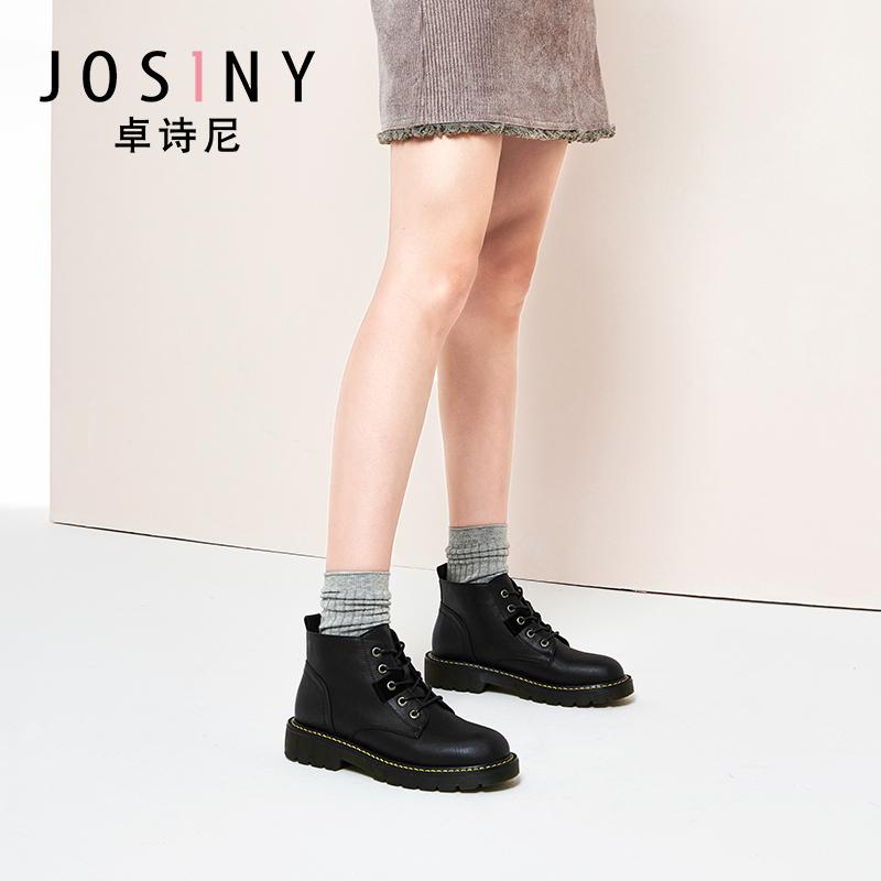 马丁靴英伦风短靴女粗跟瘦瘦靴女鞋 ins 新款洋气 2019 卓诗尼靴子女