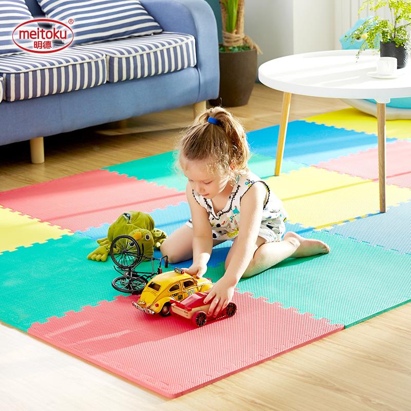明德十字紋泡沫拼圖地墊兒童拼接防滑墊子大號加厚地板墊60*2.5cm