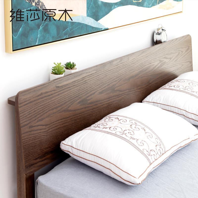 维莎纯实木箱体床橡木双人床1.5/1.8米黑胡桃色卧室高箱储物床