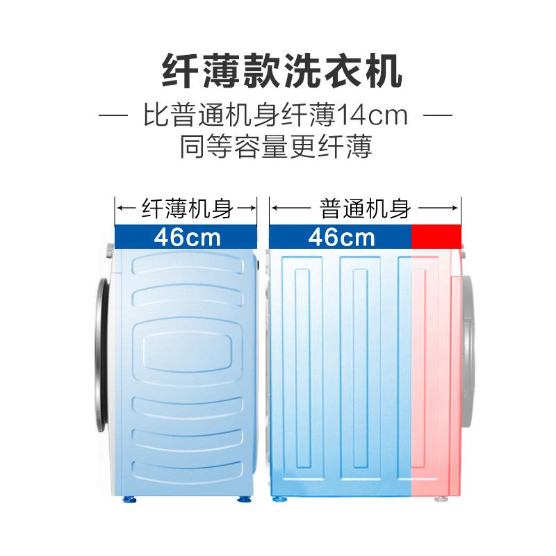 Haier/海尔 EG8014BDXLU88  8公斤纤薄紫水晶直驱变频滚筒洗衣机