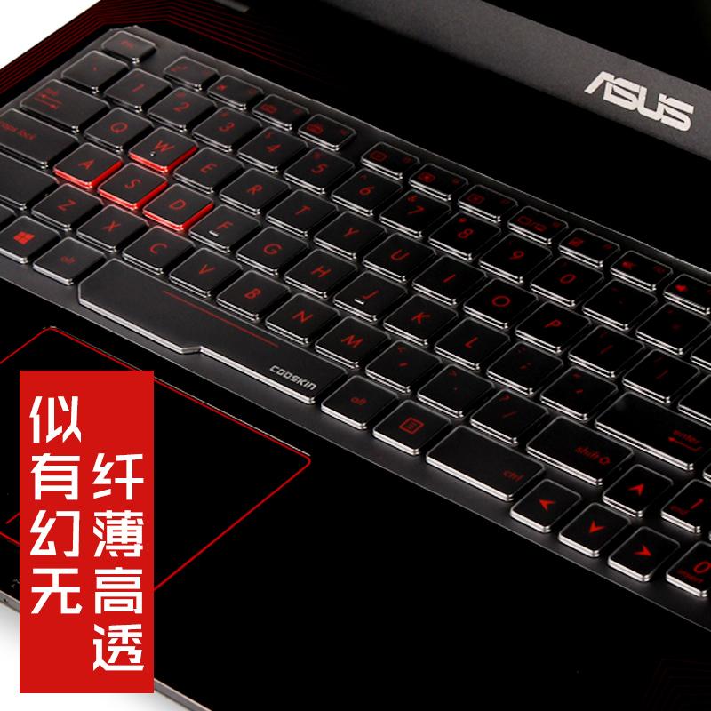 華碩飛行堡壘鍵盤膜FX-PRO FX60防塵罩ZX53 FX50j A550電腦防水防塵膜FZ FX53VD鍵盤膜GL553筆記本鍵盤保護膜