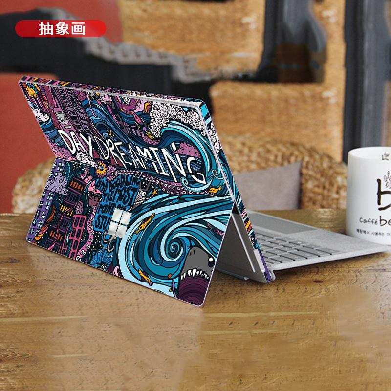 微软surfacepro6背贴surface GO平板电脑配件pro4贴膜RT2贴纸PRO2保护套膜PRO5机身背膜PRO3全套个性创意背贴