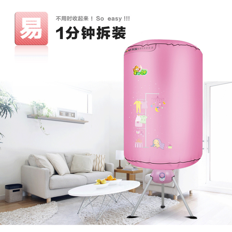 天骏家用静音衣服烘干机折叠烘衣机风干机烘干衣柜衣架TJ-GYJ900Y