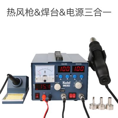 金卡思手机维修热风枪焊台二合一 936电烙铁调温数显防静电拆焊台
