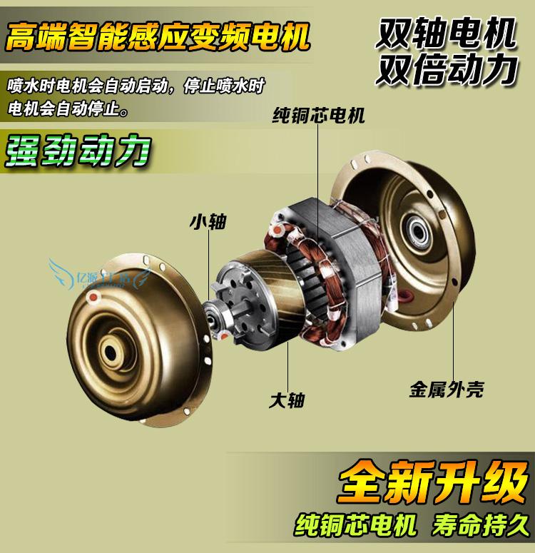 洗车器亿派高压便携车载家用12v刷车泵水枪工具套装洗车机神器