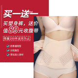 Thigh liposuction sculpting pants female liposuction postoperative filling one-stage compression shaping thin legs tummy abdomen corset summer thin