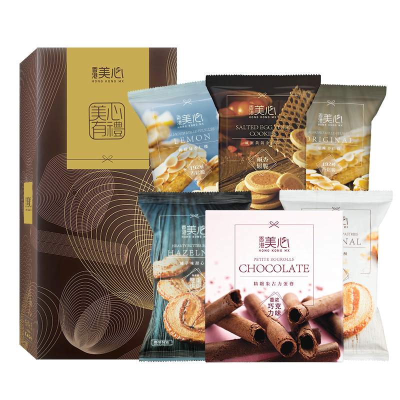 口味礼盒蛋卷曲奇甜心酥扁桃仁酥休闲零食糕点饼干 6 中国香港美心