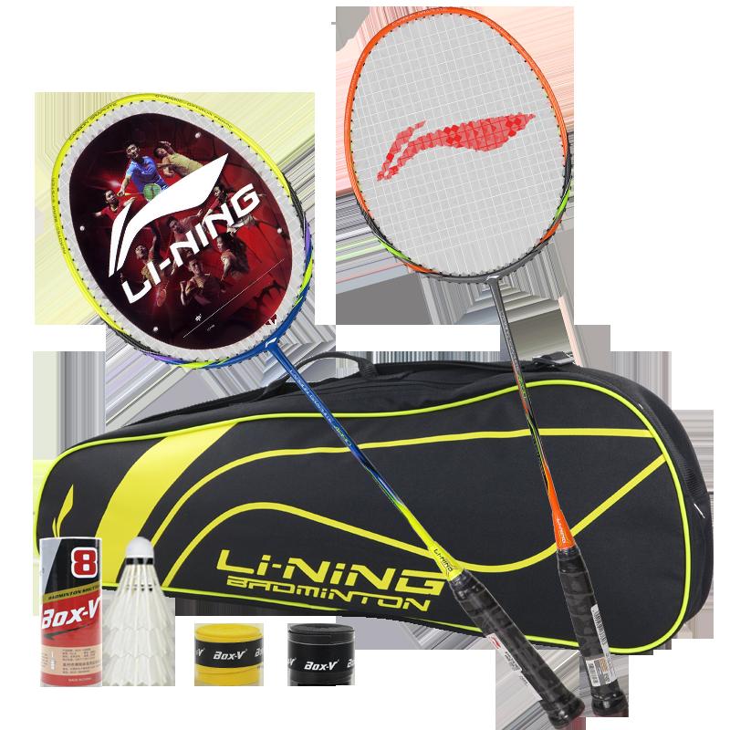 李宁羽毛球拍正品全碳素纤维超轻成人学生用耐打进攻型男女单双拍