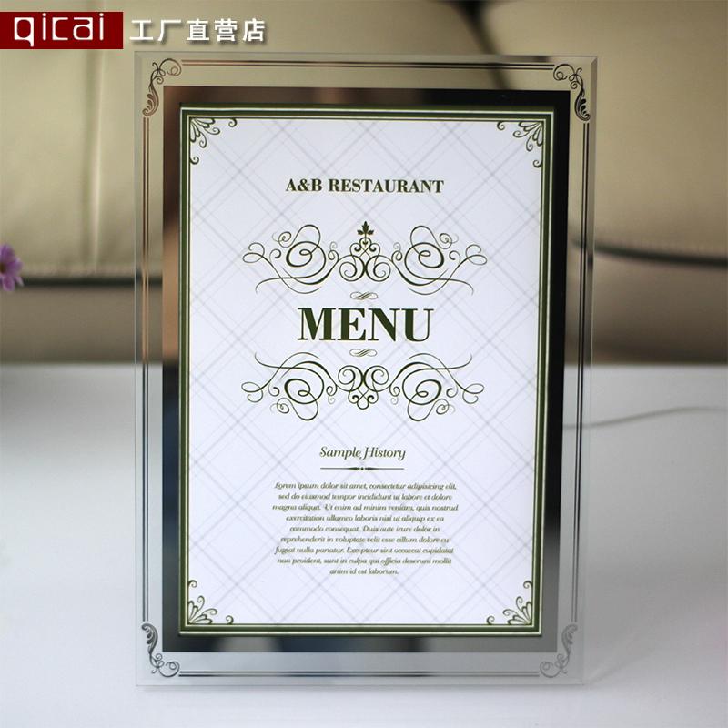 A4荣誉证书框授权奖牌玻璃水晶A5 8 10 12寸专利相框摆台奖状挂墙