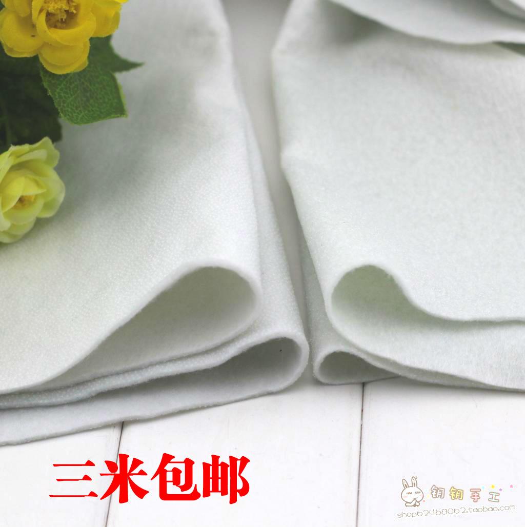 拼布DIY口金  輔料輔棉280g  180g  厚薄 單面帶膠緊緻噴膠棉鋪棉