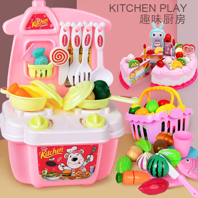 迷你儿童仿真小厨房煮饭玩具套装女童女孩宝宝炒菜做饭过家家厨具