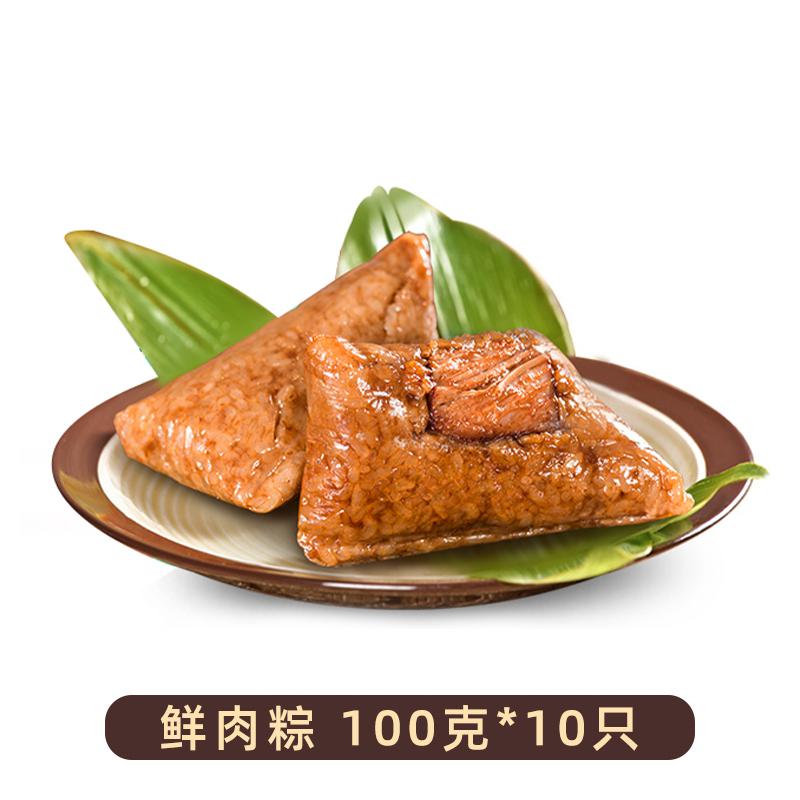 知味观 嘉兴鲜肉粽大肉粽 100克*10只
