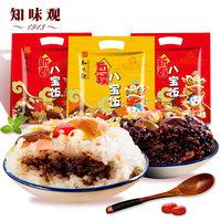 知味观速食新春八宝饭糯米饭豆沙馅中华老字号传统特产批发免邮 (¥33)