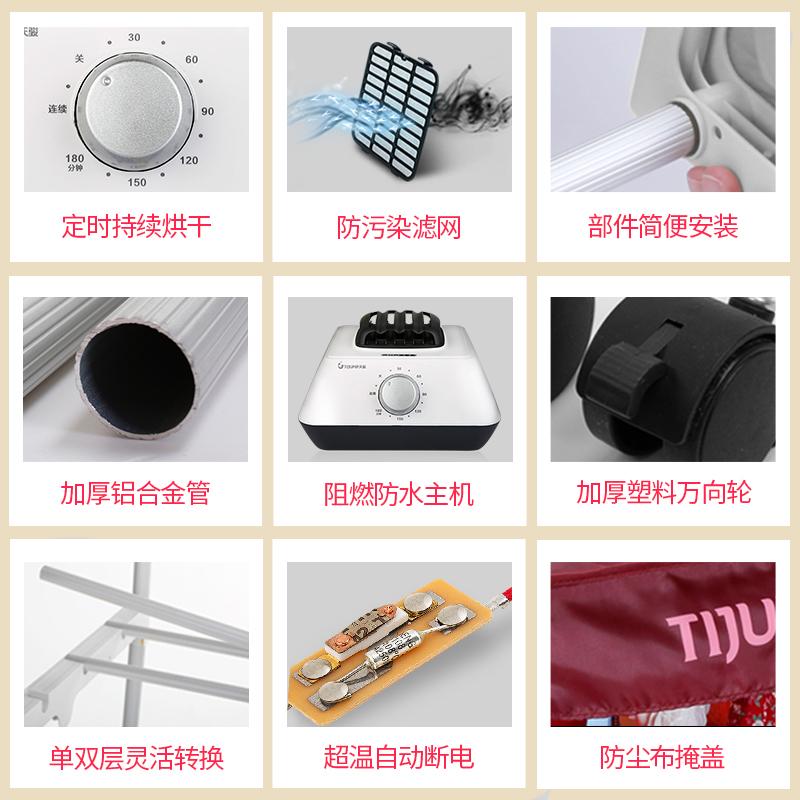 天骏烘干机家用速干衣烘衣机干衣机静音省电哄干衣架烤衣服风干机