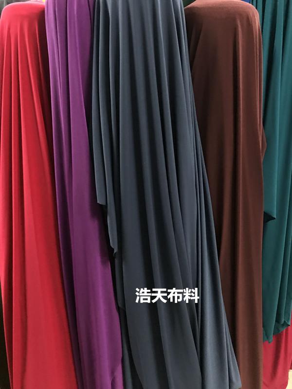 进口纯色水晶麻面料 连衣裙/哈伦裤/舞蹈裙上衣 垂顺弹力针织布料