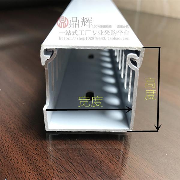 工厂直销高级线槽 PVC线槽40*40阻燃线槽 配线槽 齿形线槽 布线槽