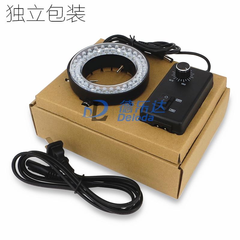 超亮LED内径60MM体式电子显微镜光源 聚光型56颗LED可调环形灯源