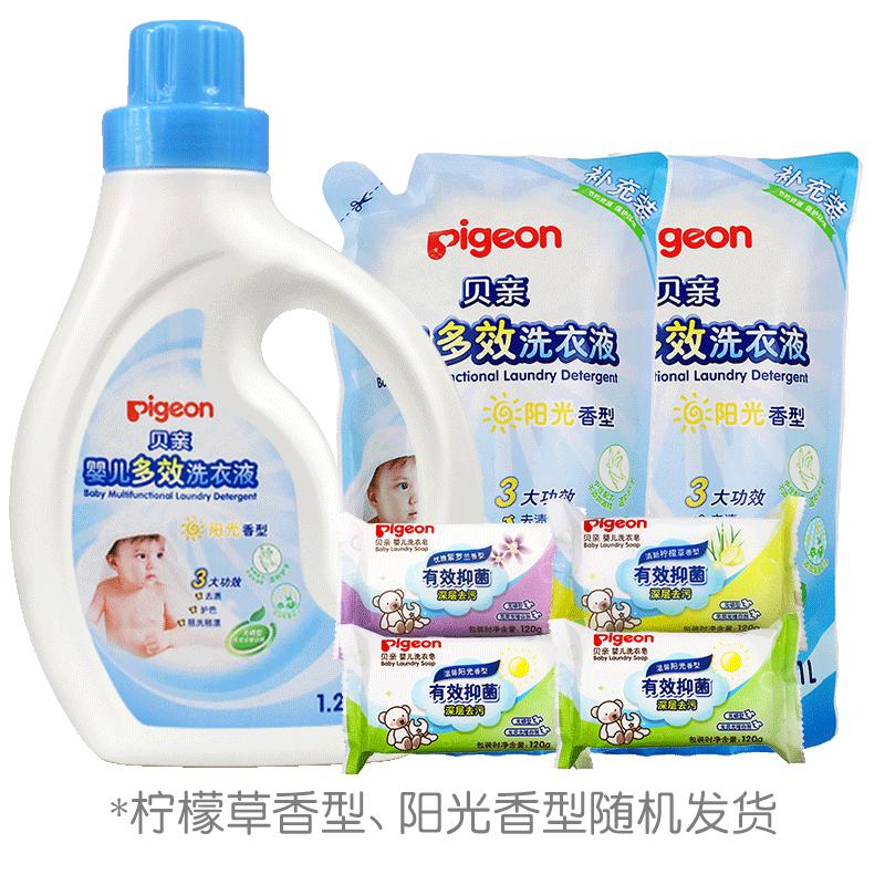 【贝亲官方旗舰店】婴儿洗衣液抑菌洗衣皂宝宝专用去渍促销组合装
