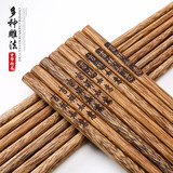Public chopsticks machine chicken wings wooden net red lettering custom catering shop dedicated unpainted solid wood chopsticks home mildew resistant