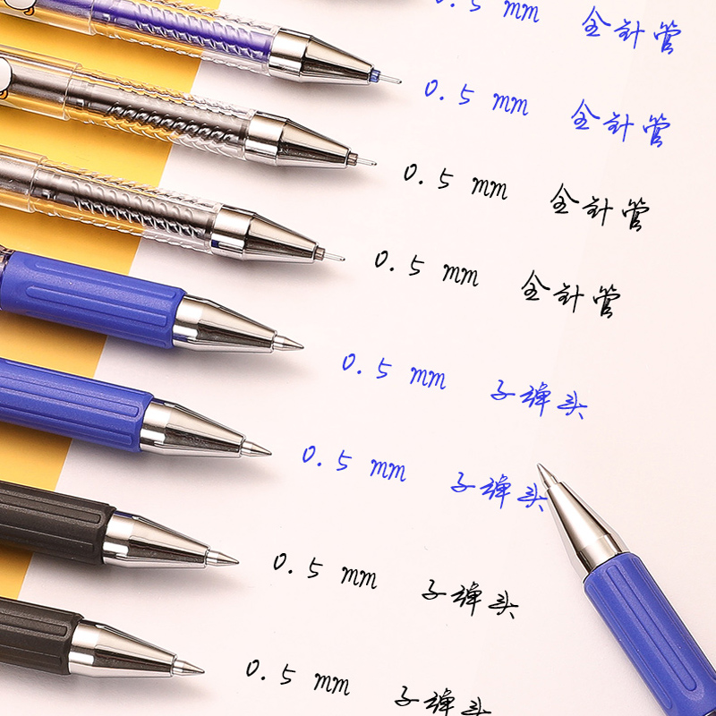 爱好可擦笔小学生中性笔女热魔磨力摩易按动晶蓝黑色0.5mm水笔热可檫笔芯3-5年级可爱创意卡通学生用文具批发