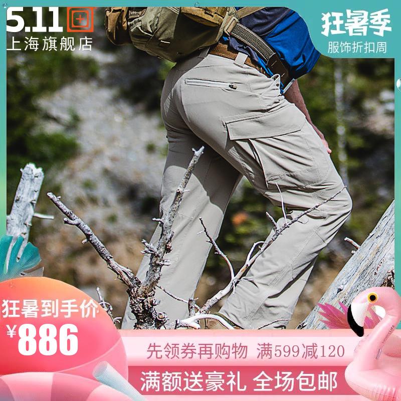 美國5.11戶外攀登速幹防潑水長褲 511男士多口袋彈力戰術褲74438
