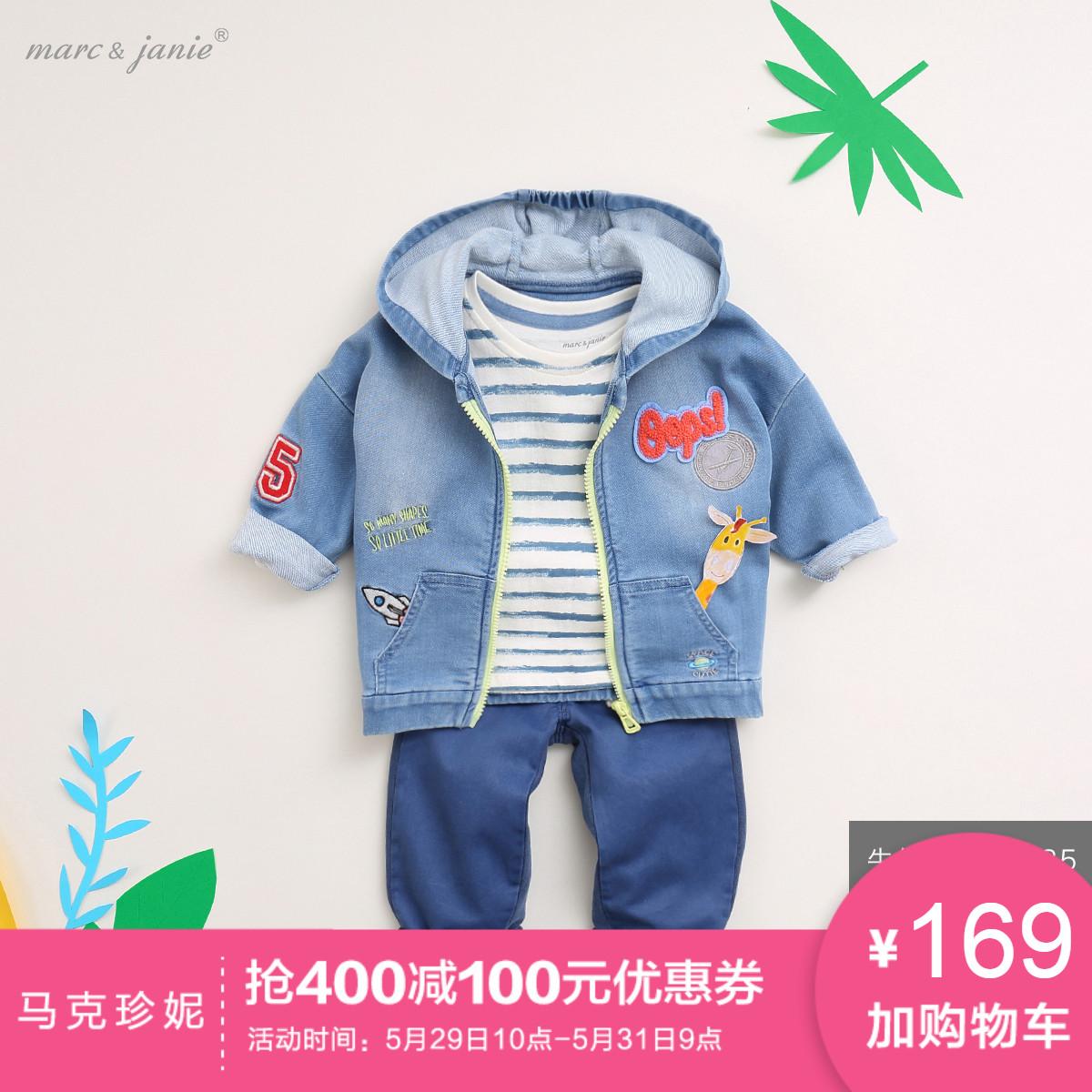 [淘寶網] marcjanie馬克珍妮2018春裝男童時尚水洗針織牛仔外套70035