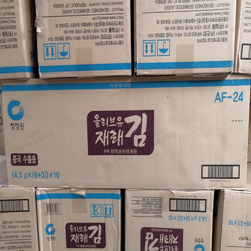大袋烤海苔 10 包 9 4.5g 橄榄油即食海苔 3 6 整箱包邮韩国进口清净园