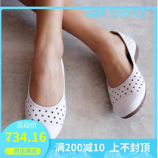 部分現!嘉寶德女鞋國 Gabor 24.169平底舒適軟底洞洞鞋84.169