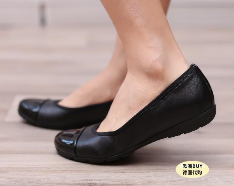 德國 嘉寶女鞋 Gabor 24.161 漆皮軟底氣墊舒適平底鞋 94.161