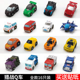 Q version of the mini deformation toy King Kong Optimus Hornet Wei will children's pocket deformation car robot
