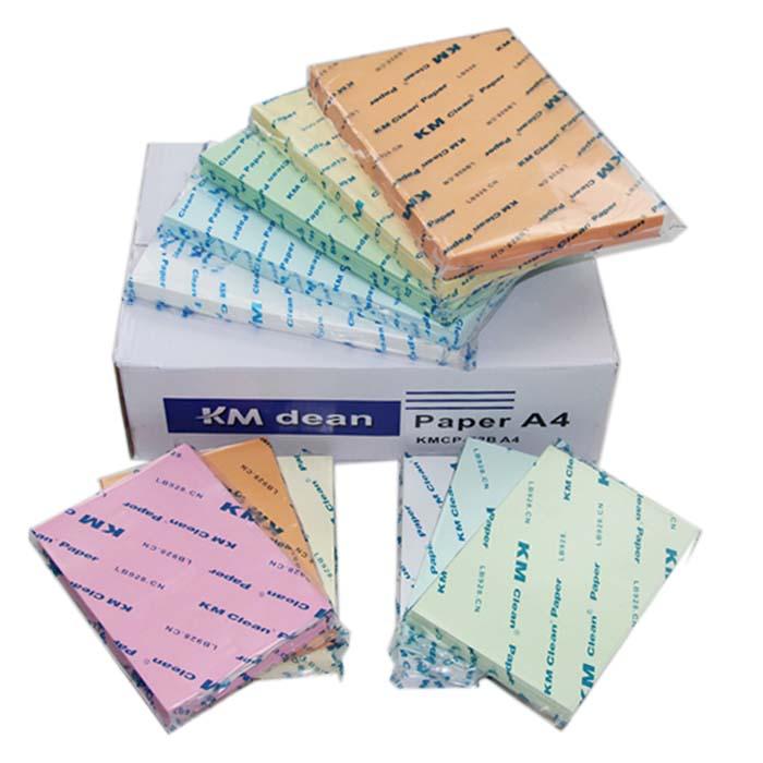 KM A3 A4 A5 白色彩色无尘打印纸洁净纸净化纸绿蓝黄红色无尘纸
