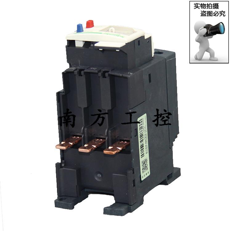 原装正品施耐德LRD332C LRD340C LRD350C 30-40A热继电器质保一年
