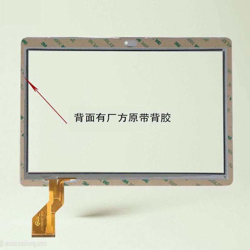 GT10PG127 V1.0 V2.0 slr GT10PG157 V1.0触摸屏外屏手写屏电容屏