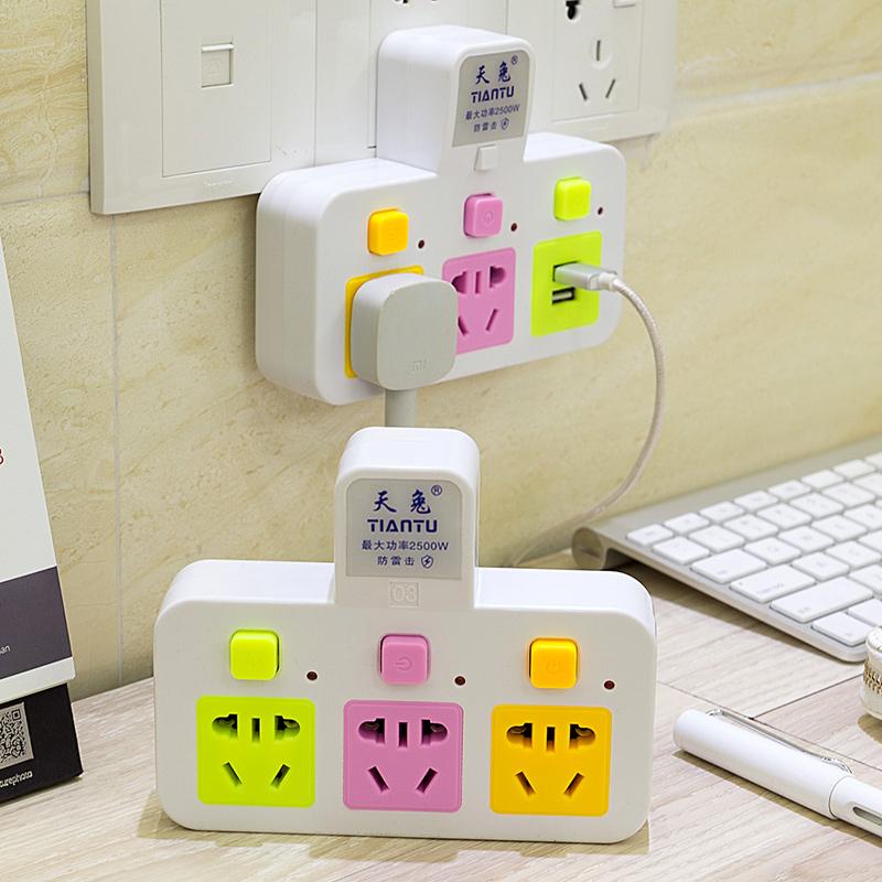 一转二三四五多功能家用插头USB充电插排无线扩展插座转换器带灯