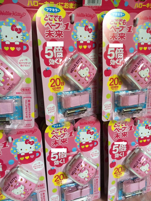 日本本土未来vape驱蚊手表hellokitty宝宝儿童防蚊环驱蚊器替换芯