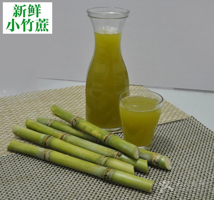 新鲜竹蔗茅根竹蔗水清凉热 小竹蔗甘蔗煲汤做糖水甘蔗-新鲜小竹蔗