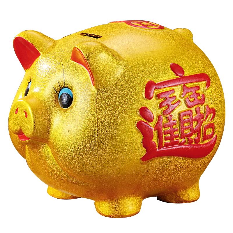 陶瓷金猪储蓄罐存钱罐储钱罐超大号儿童招财摆件可爱创意开业礼物