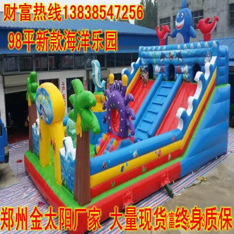 金太阳新款充气滑梯 大型充气玩具充气大滑梯 海洋乐园现货大滑梯