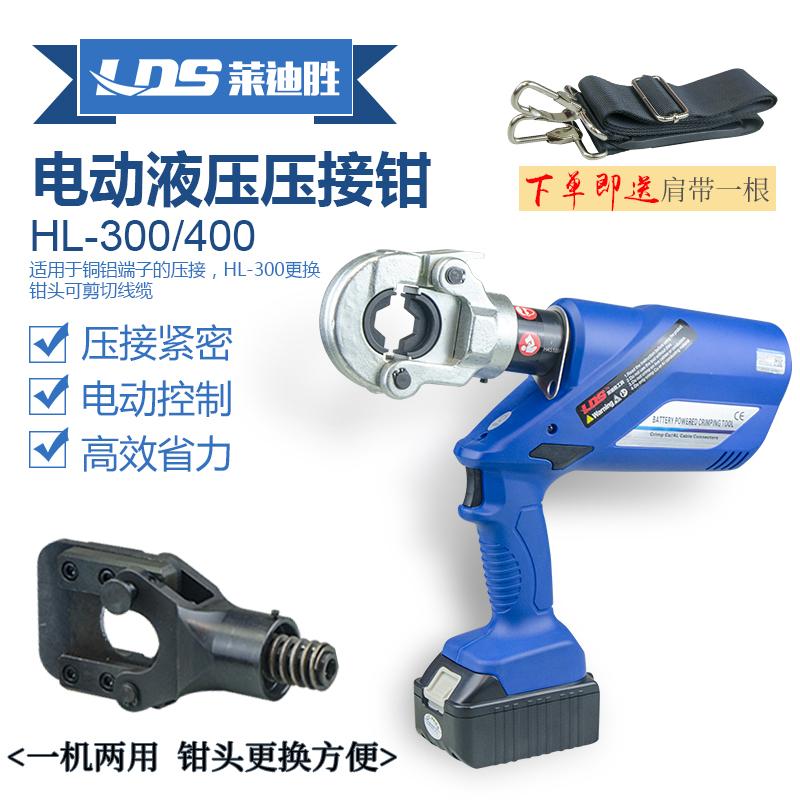 HL-45 85充电式液压电缆剪 压线钳二合一电动线缆剪液压钳断线钳
