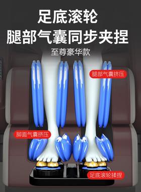 按摩椅沙发全自动家用全身小型零重力太空舱揉捏多功能电动按摩器