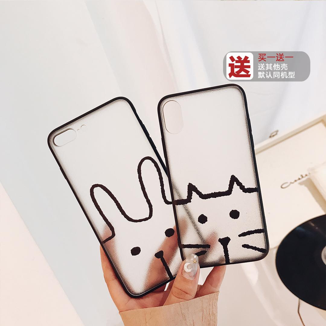 抖音创意透明卡通苹果X手机壳新款7plus全包防摔iPhone8情侣女6s