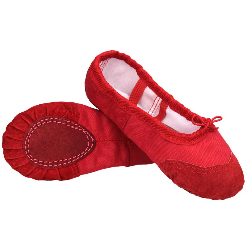 【天天特价】儿童舞蹈猫爪鞋女童软底芭蕾舞鞋成人棉体操鞋练功鞋