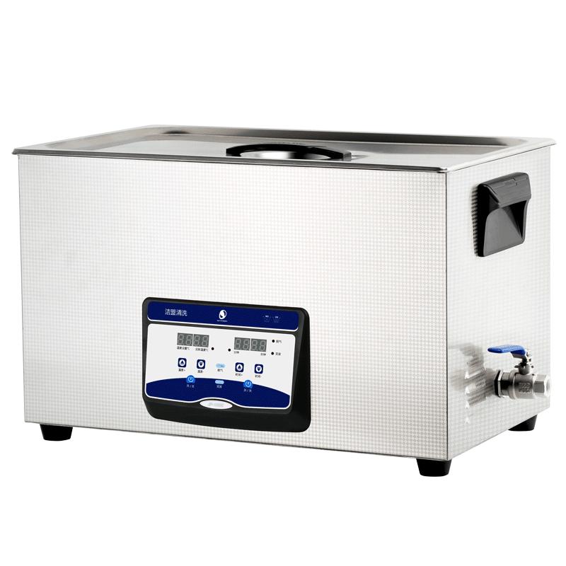 skymen/洁盟JP-100S超声波清洗机工业实验室金银首饰线路板清洗器